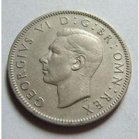 Великобритания 1 шиллинг 1948 г