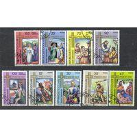 Живопись, искусство. Библейские заповеди. Пасха. 1982. Республика Того. Полная серия 9 марок.