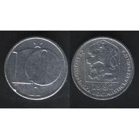 Чехословакия _km80 10 геллер 1987 год (f50)(ks00)