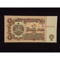 Болгария, 1 лев 1974 год,  UNC