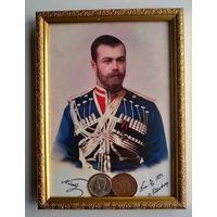 """Панно """"Николай II"""". 17,5х23,3см."""