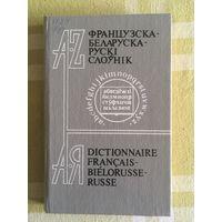 Французска-беларускі слоўнік. Мн., 1992