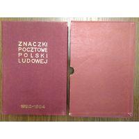 Польша. Годовые наборы 1982-83-84. В фирменном альбоме.95 оконных,65 чистых,9 блоков. Альбом 30 страниц.