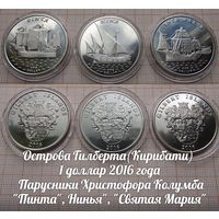 Острова Гилберта(Кирибати) 1 доллар 2016 Парусники Христофора Колумба Пинта, Нинья, Святая Мария