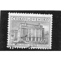 Чехословакия. 35 лет университета. Братислава