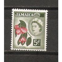 КГ Ямайка 1956 Цветы