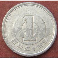 6080:  1 йена 1979 Япония