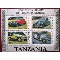 Танзания 1986г.