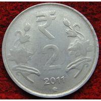 7050:  2 рупии 2011 Индия