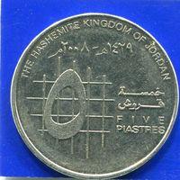 Иордания 5 пиастров 2008