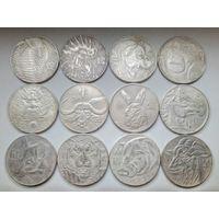 Китайский зодиак 12 шт