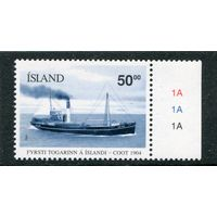 Исландия. 100 лет рыбному флоту