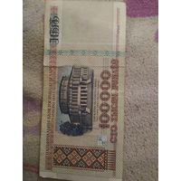 Сто тысяч рублей, 1996г.
