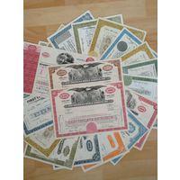Лот ценных бумаг (США, Германия, Бельгия, Франция)