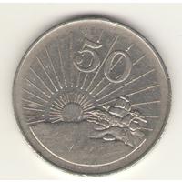50 центов 1995 г.