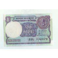 ИНДИЯ 1 рупия 1971г. (степлер).
