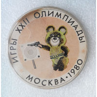 Стрельба. Олимпийский Мишка. Игры 22-й Олимпиады. Москва 1980 год #0516-SP12