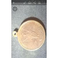 Памятный жетон февральской ревошюции 1917 года