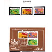 Суринам-1978,(Мих.835-837,БЛ.21) **  ,20% каталога, Авиация, самолет