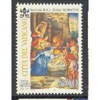 ВАТИКАН, 1998 Рождество ** (РН)