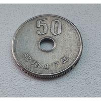 Япония 50 йен, 1972 7-2-17