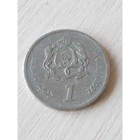 Марокко 1 дирхам 2002г.