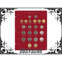 Лист для регулярных монет России по типам, с 1997 по н.в. Коллекционер КоллекционерЪ