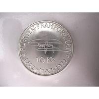 Швеция 10 крон 1972 (Густав VI Адольф - 90 лет)  AU/UNC