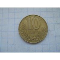 Албания 10 лек 2000г.km77