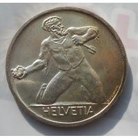 Швейцария, 5 франков, 1944, серебро