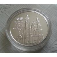 Софийский собор. Полоцк. 20 рублей 2018 г.