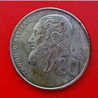 11-38 Кипр, 20 центов 1991 г.