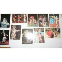 Цирк календарики