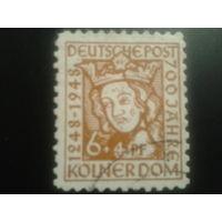 Германия 1948 англо-амер. зона 700 лет Кельнскому собору