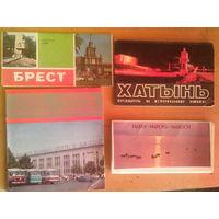 Брошюры и открытки по местам Беларуси СССР