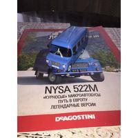 Автолегенды СССР и Соцстран Номерн 205 NYSA-522