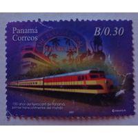 Панама.2007.локомотив.