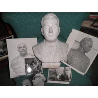 Скульптура Бюст майора Героя Советского Союза.Автор скульптор З.И.Азгур.1969 год.