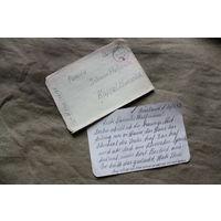 Письмо офицера вермахта