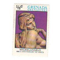 Гренада и Гренадины. Микеланджело. 500 лет со дня рождения. 1 марка.