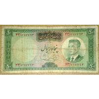 50 риалов 1965г