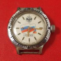 Часы Амфибия Россия нержавейка