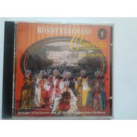 Продажа коллекции. RONDO VENEZIANO. Concerto Per Beethoven