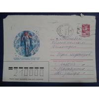 1985 хмк зимние спорт. игры