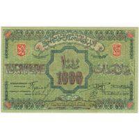 Азербайджан (независимая Республика), 1000 рублей, 1920,  СОСТОЯНИЕ!!!  UNC . МАЛЫЙ  размер..