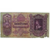 Венгрия, 100 пенго 1930 года.