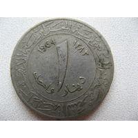 Алжир 1 динар 1964 г.