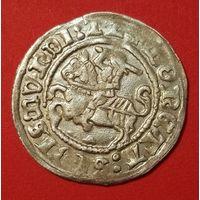 Полугрош 1522 Жигимонт Старый ВКЛ