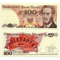 Польша. 100 злотых (образца 1988 года, P143e, UNC) [серия RM, #7700003]