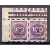 Германия Инфляция НДП Локал Мюнхен (пара) **,* 1923 г
